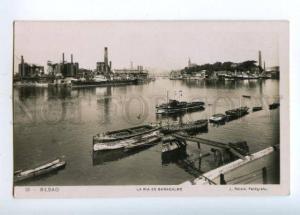 151722 Spain BILBAO Baracaldo Vintage postcard