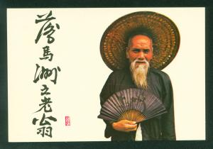 Old Chinese Man at Lukmachow N. T. Hong Kong China Vintage Postcard