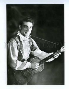 181538 Bulgarian Opera singer Assen Selimski old postcard