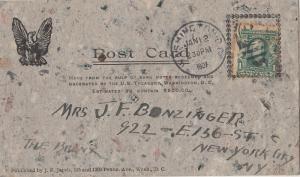 Macerated Money Used Banknotes Currency US Novelty Postcard 1907 Washington D.C.