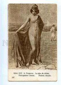 245943 NUDE Woman Dress FAUGERON Vintage SALON 1915 Poland PC