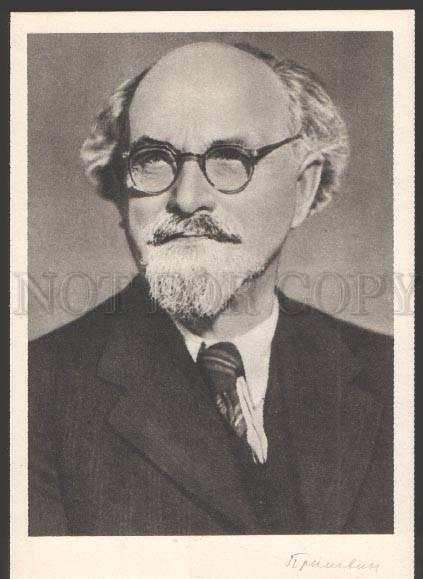 110499 Mikhail PRISHVIN Russian WRITER about nature Old PHOTO