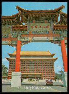 The Taipei Grand Hotel