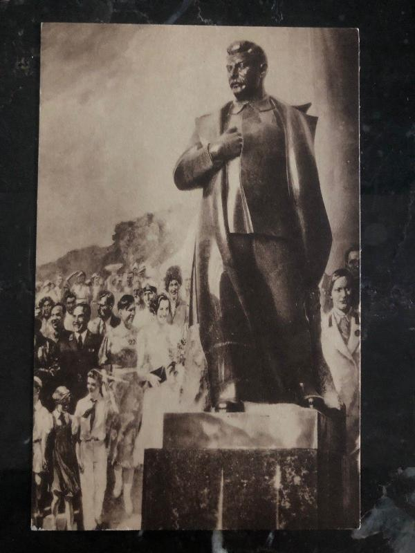 Mint Russia USSR Picture Postcard Statue Of Stalin In The Entrance Hall