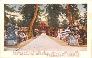 Japan Postcard Entrance