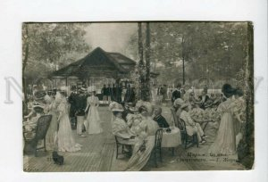 3156220 TENNIS Sportsmen SPITZ by GERVEK Vintage SALON postcard