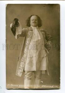 251209 URALOV Russia DRAMA Actor PETER the GREAT 1917 y Photo