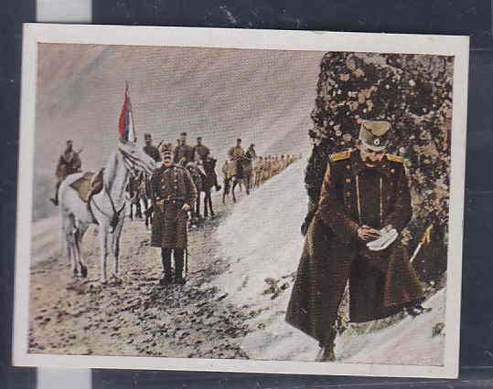 GERMANY TOBACCO CARD WWI 6x5 cms. SOLDIERS, HORSE AAD5163