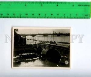 254330 USSR Leningrad Summer Garden ship Soyuzphoto postcard
