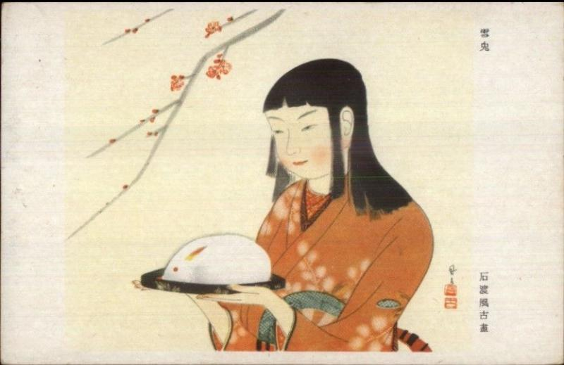 Japanese Art Geisha Woman in Kimono Serving Rabbit Dish Postcard