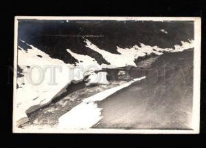 048448 UKRAINE Carpathian mountains Vintage PC #11