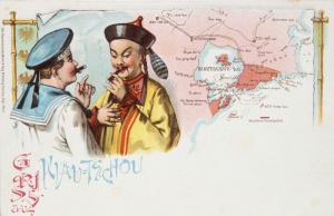 Kiautschou Bay China Germany Leased Territory Men Cigars Qingdao Postcard E13