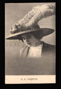019071 GONDATTI Italian Opera Star. Vintage Photo PC