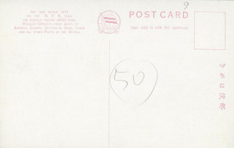 N.Y.K. Line  Ocean Liner S.S. SUWA MARU , 1910-30s