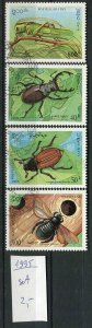 265998 LAOS 1995 year used stamps set insects beetles