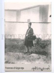 221585 IRAN Persia Postman of Qajar age postcard