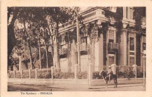 Egypt Ismailia, The Residence