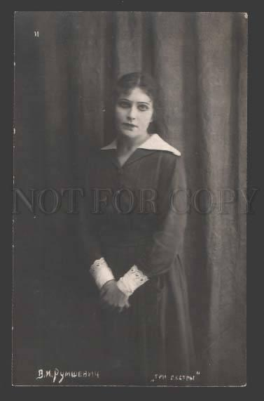 114888 RUMSHEVICH Russian DRAMA Theatre ACTRESS Vintage PHOTO