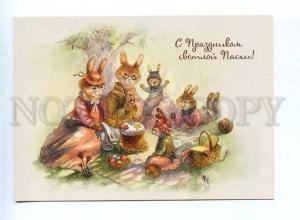 179565 Happy Easter family wearing rabbit postcard