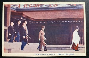Mint Picture Postcard Imperial Visit Of The Emperor Of Manchuokuo To Japan 1