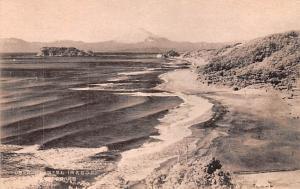 Japan Old Vintage Antique Post Card Water View Unused