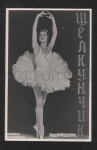 071738 ULANOVA Russian BALLET Star NUTCRACKER old PHOTO #7
