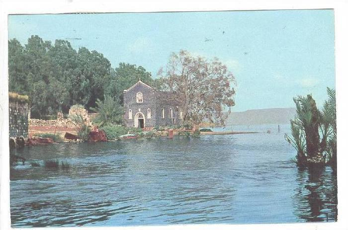Church Of S. Peter's Primacy, Mensa Christi On Lake Of Galilee, Tabgha, Israe...