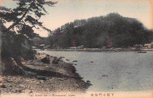 Odo Inland Sea of Shimonoseki, Japan, Early Hand Colored Postcard, Unused