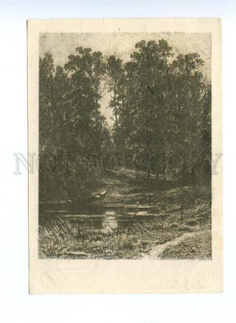 142527 Quiet evening by SHISHKIN vintage Russian PC