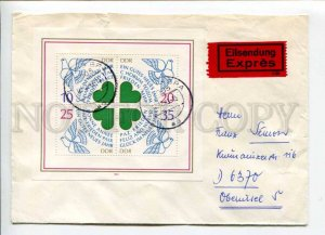 421656 EAST GERMANY GDR 1983 year PEACE PIGEON souvenir sheet  Express COVER