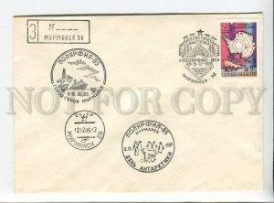 3179000 USSR POSTMARK Philatelic Exhibition penguins COVER
