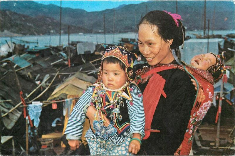 China Hong Kong Queer Dress of boat woman & children