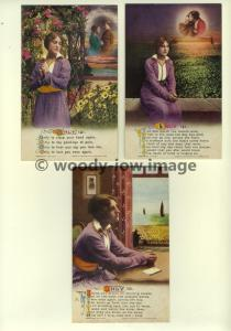 su1143 - Only - Set of 3 Bamforth Songcards Postcards