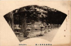 CPA Miyajima JAPAN (725379)