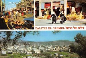 Israel Daliyat el Carmel Market Vase Place Auto Car