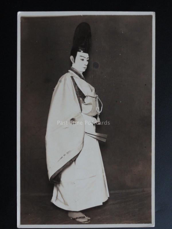 Japanese Man in Robe - Old RP Postcard