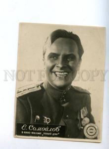 159865 SAMOYLOV Russian Soviet MOVIE Star w/ AWARDS old PHOTO