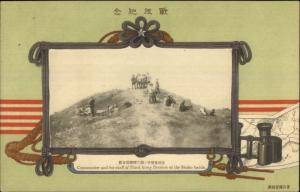 Japan Russia Russo Japanese War China Shaho Battle Third Army Div Postcard