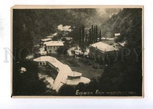 193247 Georgia Borzhom park mineral waters Old photo postcard
