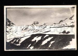 050372 UKRAINE Carpathian mountains Vintage PC #14