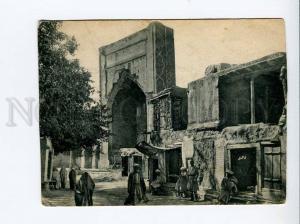 271367 Uzbekistan OLD BUKHARA Kush Madrasah Abdul Khan Street