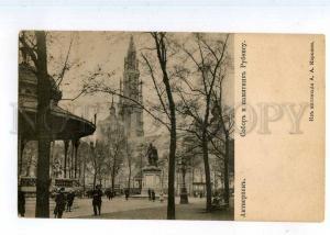 248387 BELGIUM Antwerp Cathedral OLD russian Korsini postcard