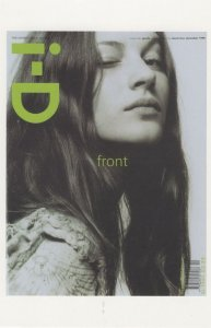 Gisele Bundchen Supermodel Covergirl Magazine Photo Postcard