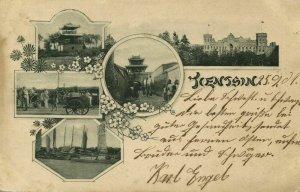 china, TIENTSIN TIANJIN 天津, Multiview, Gate, Rickshaw (1901) Postcard