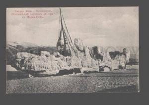 081639 RUSSIAN Novorossisk iced over steamship IGOR Vintage