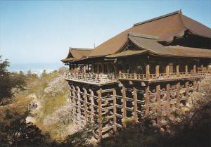 Japan Kyoto Kiyomizu Temple