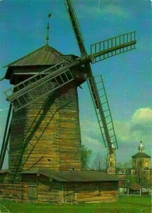 Russia Suzdal Museum of Wooden Architecture A Windmill Postcard