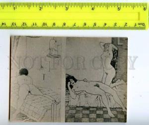 213316 nude girls sex lesbians russian photo miniature card