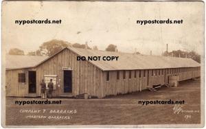 RPPC - Company 7 Barracks, Madison Barracks