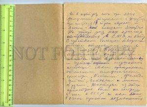 434812 1960s notebook memories trip America violinist Ilya Abramovich Shpilberg